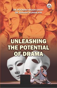 Unleashing The Potential Of Drama