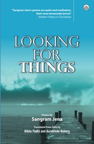 Looking For Things
