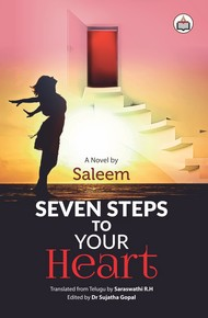 Seven Steps To Your Heart