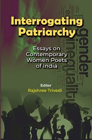 Interrogating Patriarchy