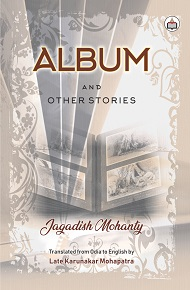Album And Other Stories