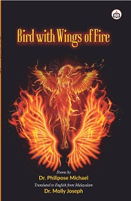 The Bird With Wings Of Fire