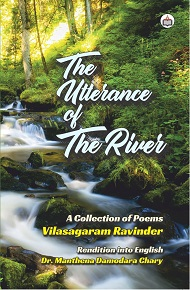 The Utterance Of The River: A Collection Of Poems