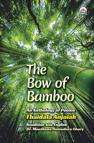 The Bow Of Bamboo: An Anthology Of Poems