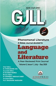 Phenomenal Literature (Vol. 5, Issue 1, July-Sep 2020)
